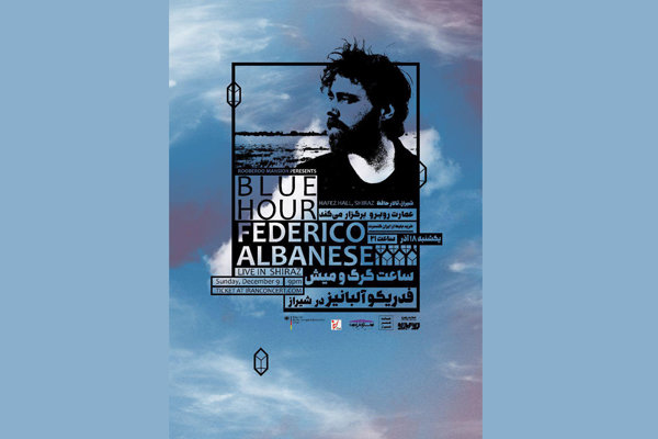 Federico Albanese to perform in Tehran, Shiraz