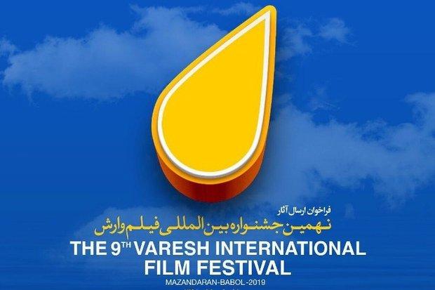 9th Varesh Intl. Filmfest. calls for entries