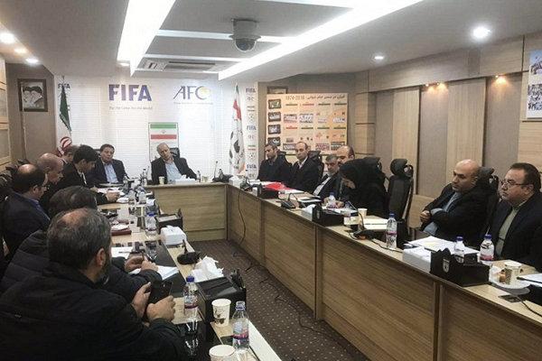 برگزاری جلسه ستاد اجرایی جام ملتهای آسیا با حضور مهدی تاج