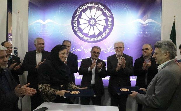تفاهم نامه همکاری میان اتاق بازرگانی فارس و علوم پزشکی شیراز