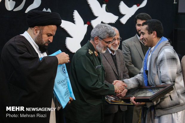 گرامیداشت کودکان مظلوم یمن
