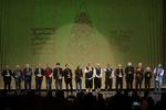Closing ceremony of 5th Regional & Ritual Music Festival of Iran