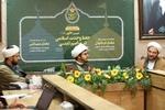 راه مبارزه با وهابیت، ترویج گفتمان وحدت است/ کمکاری رسانهها در حوزه تقریب