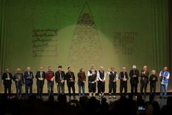 """Tahran'daki """"Yöresel Müzik Festivali""""nin kapanış töreninden kareler"""