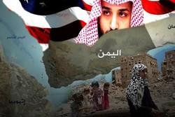 Yemen peace talk