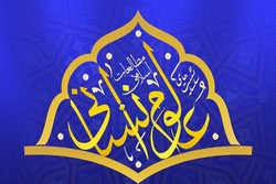 نشست «گامهای تولید علم دینی» در مشهد برگزار میشود