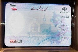 صدور ۱.۳ میلیون کارت هوشمند ملی در کرمانشاه