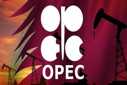 OPEC 176th meeting rescheduled for July 1