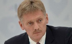 Russia ready to participate in new quadripartite talks on Syria