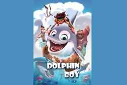 اکران «پسر دلفینی» از خارج آغاز میشود/ نگران تلنبار انیمیشن نیستیم!