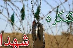 برنامههای کنگره شهدای کرمان به مدت ۳ سال ادامه دارد