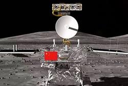 چینیها روی ماه سیب زمینی میکارند