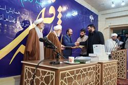 آثار برتر جشنواره راقی در قزوین معرفی شدند