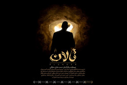 İran yapımı Talan'ın fragmanı yayınlandı