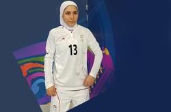 Fatemeh Etedadi