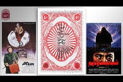 نمایش فیلم های ژانر سایکودرام در موزه سینما