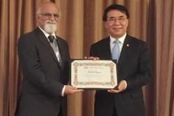 عضویت ریاضیداندانشگاه تهران در فرهنگستان علوم جهان
