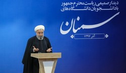 Iran rejected 11 U.S. calls for talks over two years: Rouhani