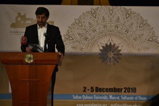 ایجاد بستر آنلاین برای شبکه سازی علم و فناوری در جهان اسلام
