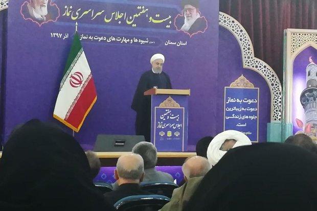 اجلاسیه نماز استان سمنان - کراپشده