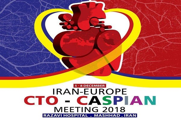 Iran CTO Meeting 2018 kicks off in Mashhad