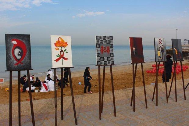 کمپین مبارزه با ایدز در ساحل شهر بوشهر تشکیل شد