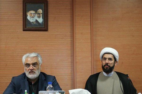 دفتر نهاد نمایندگی مقام معظم رهبری در دانشگاه آزاد مستقر شد