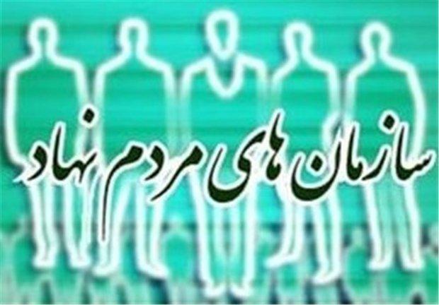 خانه تشکلهای اصفهان به زودی راه اندازی می شود