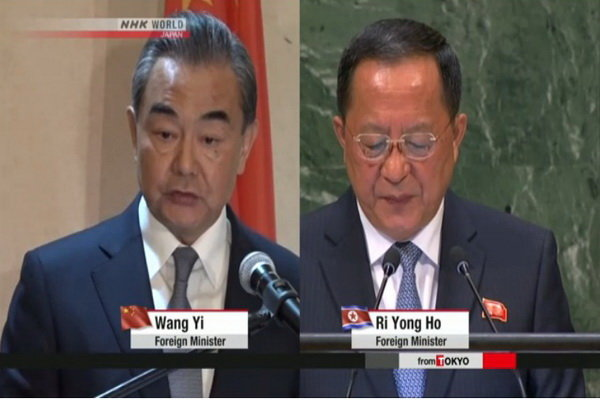 چین اور شمالی کوریا کے وزراء خارجہ کی ملاقات