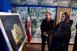 افسانه بایگان از نمایشگاه حوزه هنری کهگیلویه وبویراحمد بازدید کرد