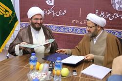 گسترش همکاری دفتر تبلیغات اسلامی و شورای سیاستگذاری ائمه جمعه
