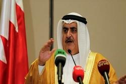 وزیر خارجه بحرین: از سوریه حمایت می کنیم!