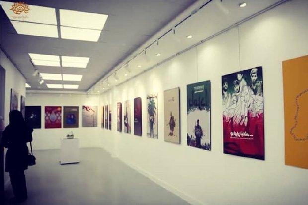 نمایشگاه «اهواز سرافراز» در بوشهر برپا شد
