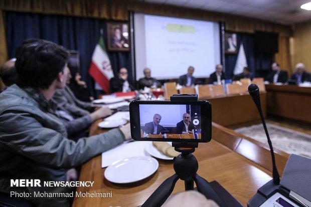 مؤتمر صحفي للإعلان ميزانية العام المقبل