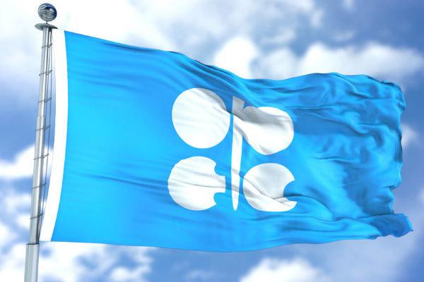 آغاز فرآیند حذف روزانه ۱.۲ میلیون بشکه از بازار نفت