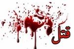 بھارت میں رقص کرنے کے جھگڑے پر شوہر نے بیوی کو قتل کردیا