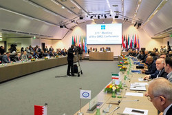 OPEC endorses Iran exemption from production cut
