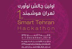 Smart Tehran Hackathon