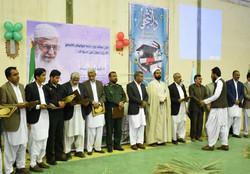 مراسم گرامیداشت روز دانشجو در مهرستان برگزار شد