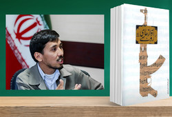 "This combination photo shows Afghan writer Ahmad Modaqeq and the front cover of his novel ""Russian Songs""."