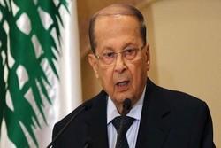واکنش میشل عون به حمله نظامی ترکیه به شمال شرق سوریه