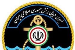 إزاحة الستار عن آخر إنجازات القوة البحرية الايرانية