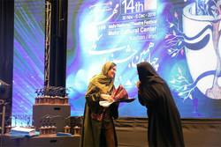 تجلیل از گلاب آدینه در جشنواره ملی «تئاتر مهر»