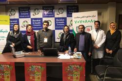 پایش سلامت کودکان محروم در جشنواره تئاتر کودک و نوجوان