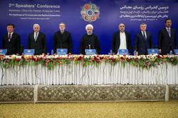 Tahran'da düzenlenen Meclis Başkanları Konferansı'ndan kareler