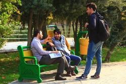 مدت زمان درخواست سنوات ارفاقی و معرفی دانشجویان مشمول افزایش یافت