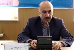 نتایج انتخابات اتاق بازرگانی استان همدان اعلام شد