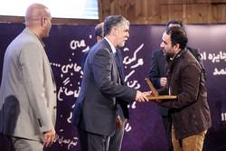 جلال آل احمد انعام کی اختتامی تقریب