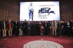 حفل اختتام جائزة جلال آل احمد الأدبية /صور