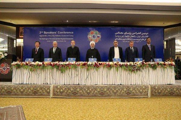 2nd Speakers' Conference kicks off in Tehran